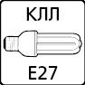 Лампа КЛЛ